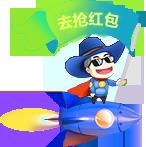 贺州网站建设